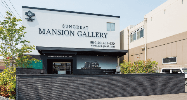 SUNGREAT MANSION GALLERY